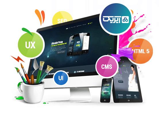 طراحی وب سایت با کدام یک ؟؟؟قالب اختصاصی !!!!! یا قالب آماده !!!!!