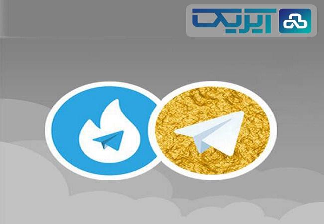 مضر شناخته شدن دو اپلیکیشن هاتگرام و تلگرام طلایی توسط گوگل!